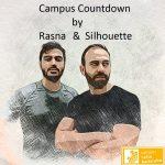 Zwei Männer mit Überschrift: Campus Countdown by Rasna & Silhouette